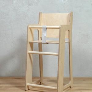 chaise haute design en bois naturel